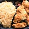 セブンイレブンのまんぷく!炒飯&油淋鶏は美味さもボリューム満点