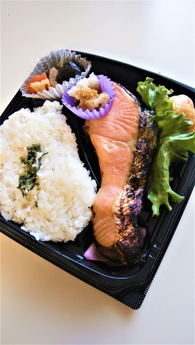 ヤオコーの厚切り銀鮭西京味噌焼弁当