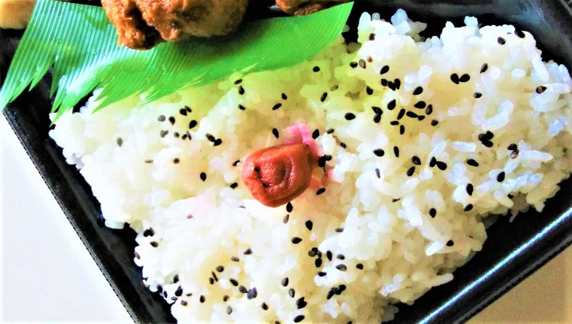 梅干し黒ゴマ白飯