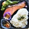 ヤオコーの銀鮭西京味噌焼弁当を2種類制覇!どちらも分厚く甘い銀鮭がドン!