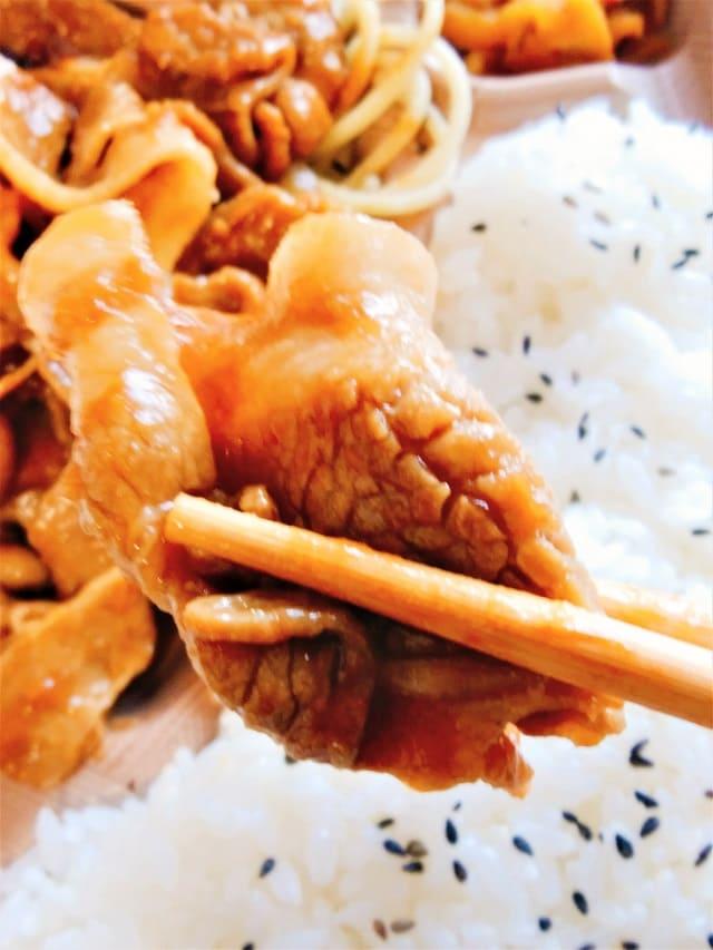 生姜焼きアップ