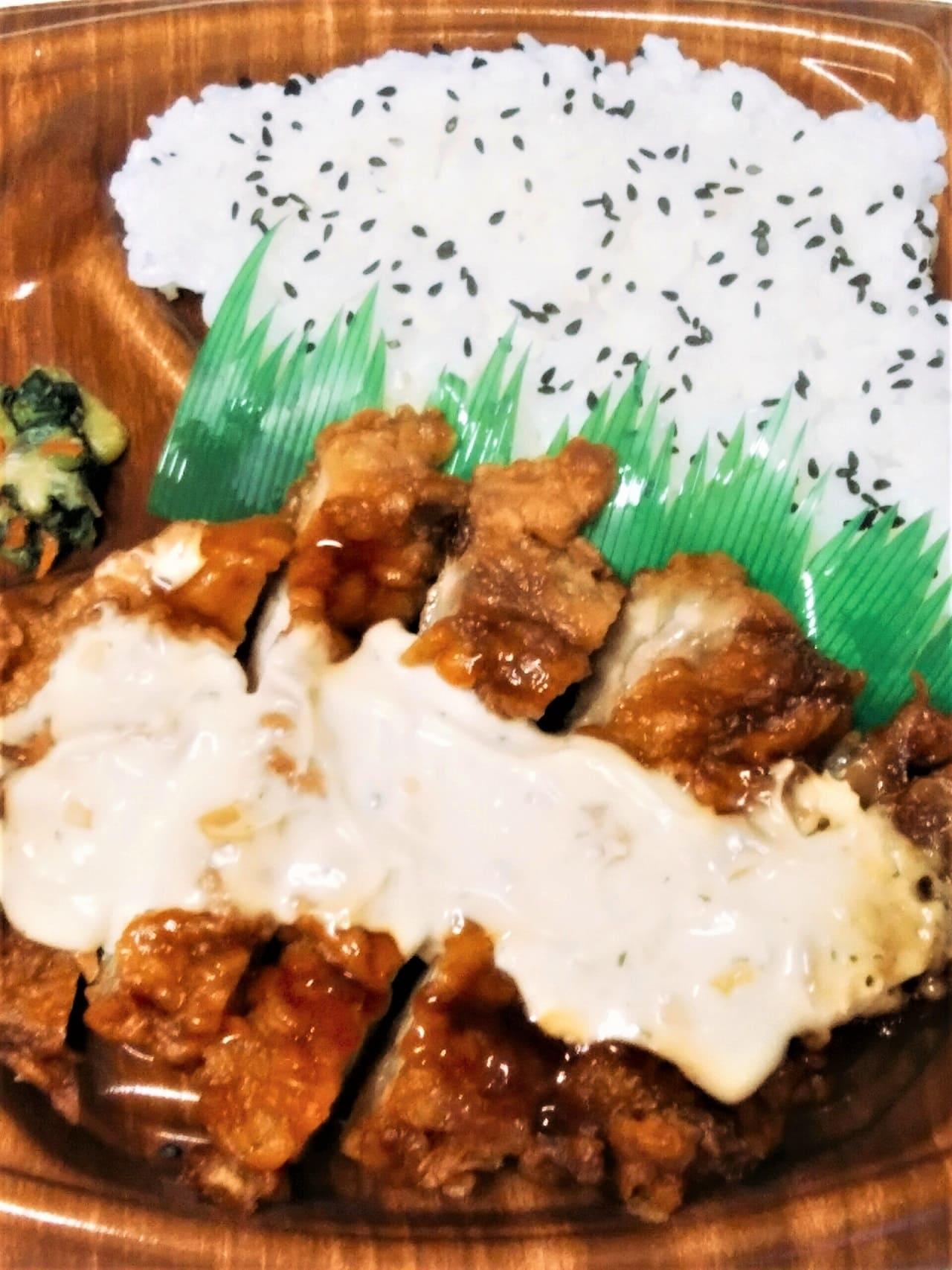 ミニストップの特製タルタルソースのチキン南蛮弁当