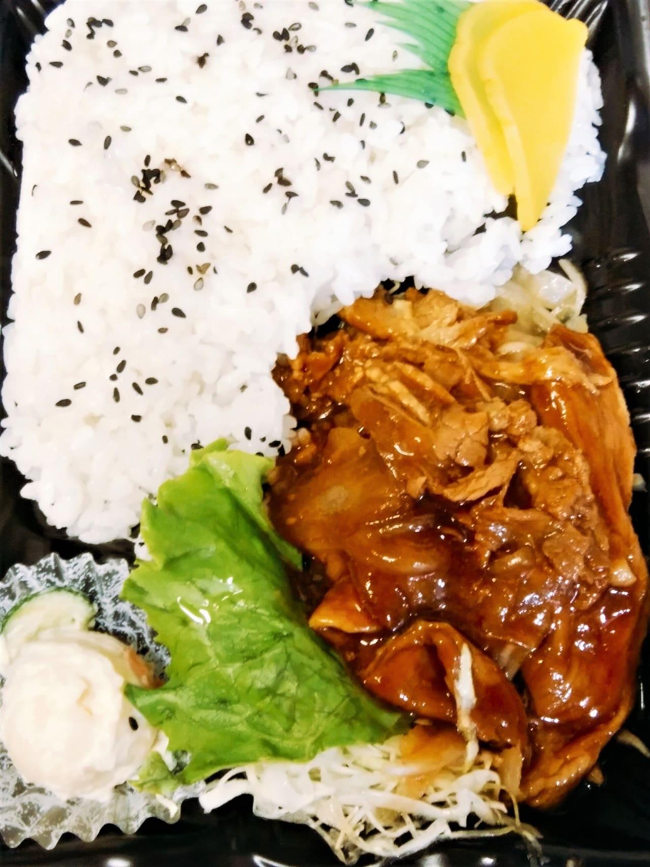 ベルクスの豚生姜焼き弁当