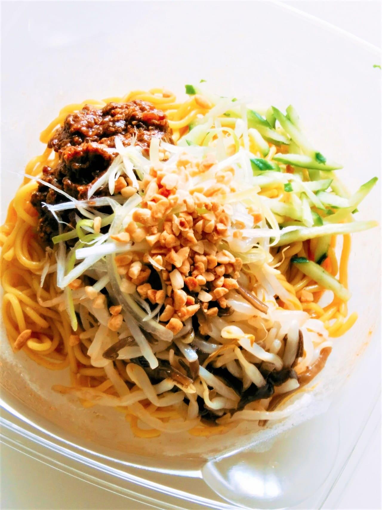 ローソンの重慶飯店監修冷し担担麺