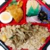 妙義舞茸と栗の炊込みご飯弁当