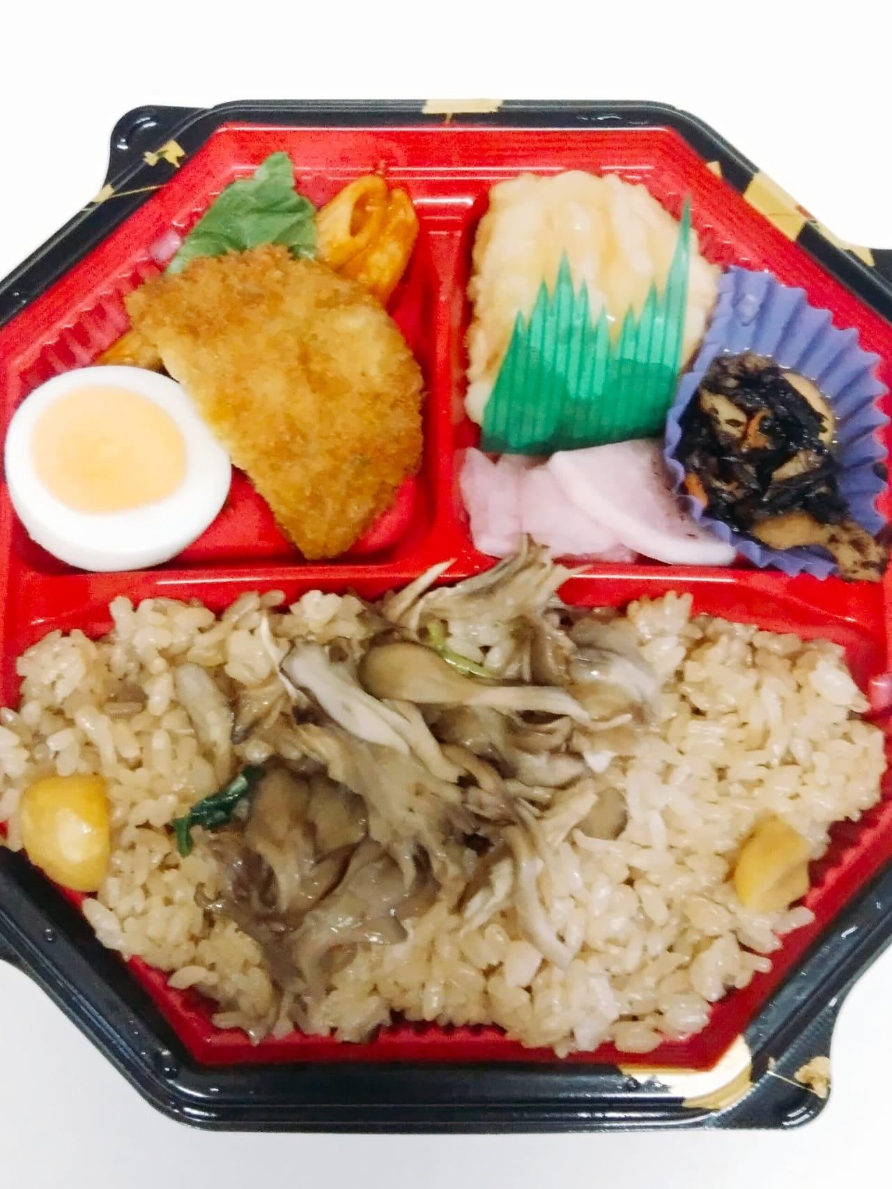 ヤオコーの妙義舞茸と栗の炊込みご飯弁当