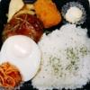 ビーフハンバーグ弁当(大根おろしソース)