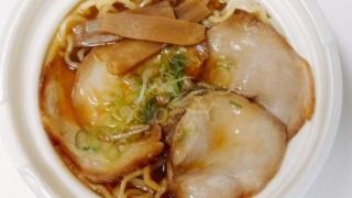 春木屋監修チャーシュー麺