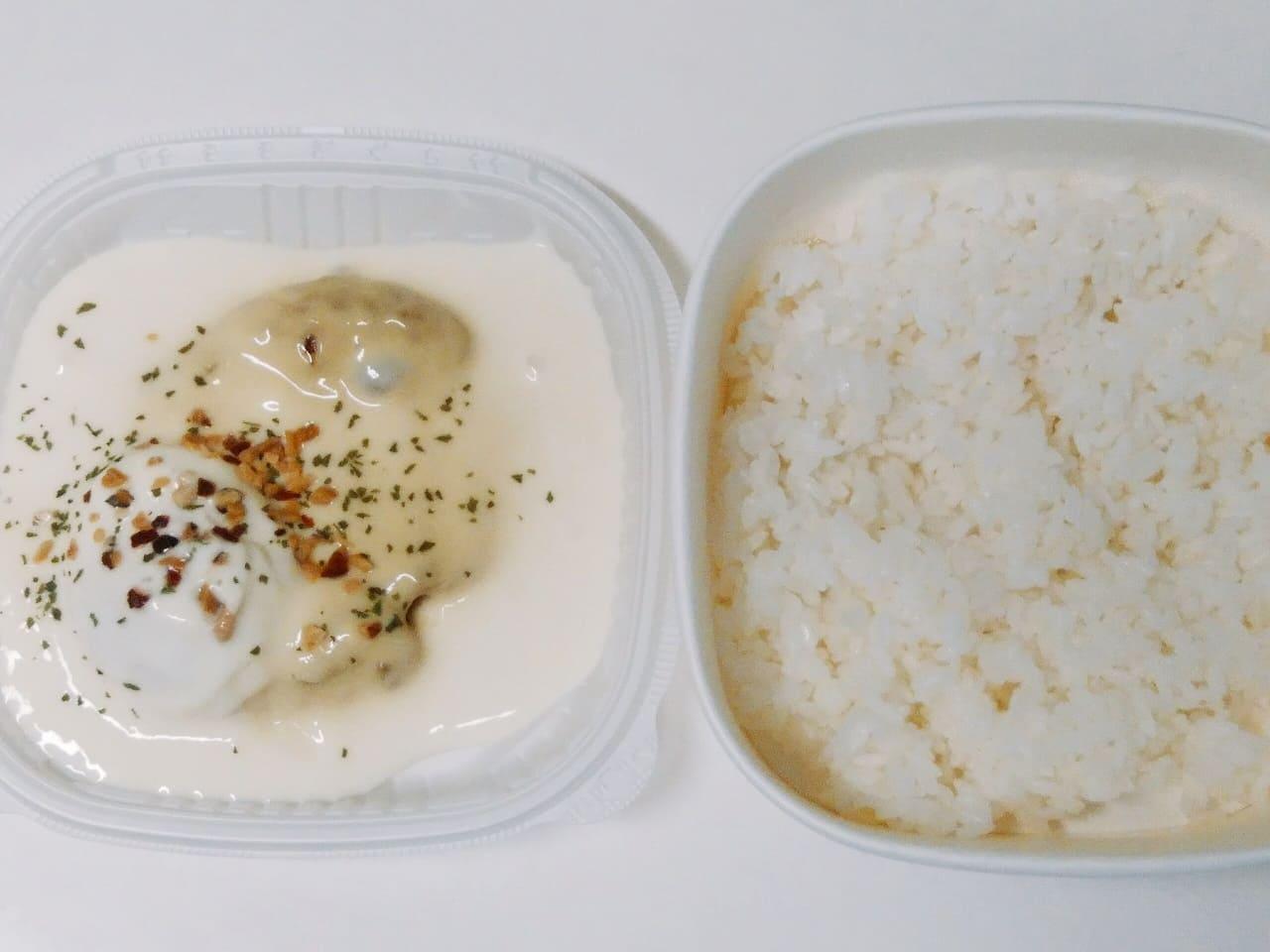 白いキーマカレーは2段重ねチルド弁当