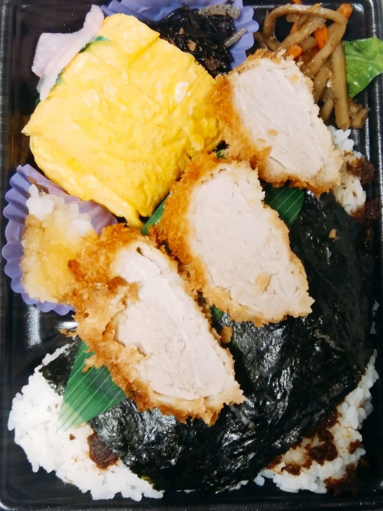 ヤオコーの豚ヒレかつ海苔弁当