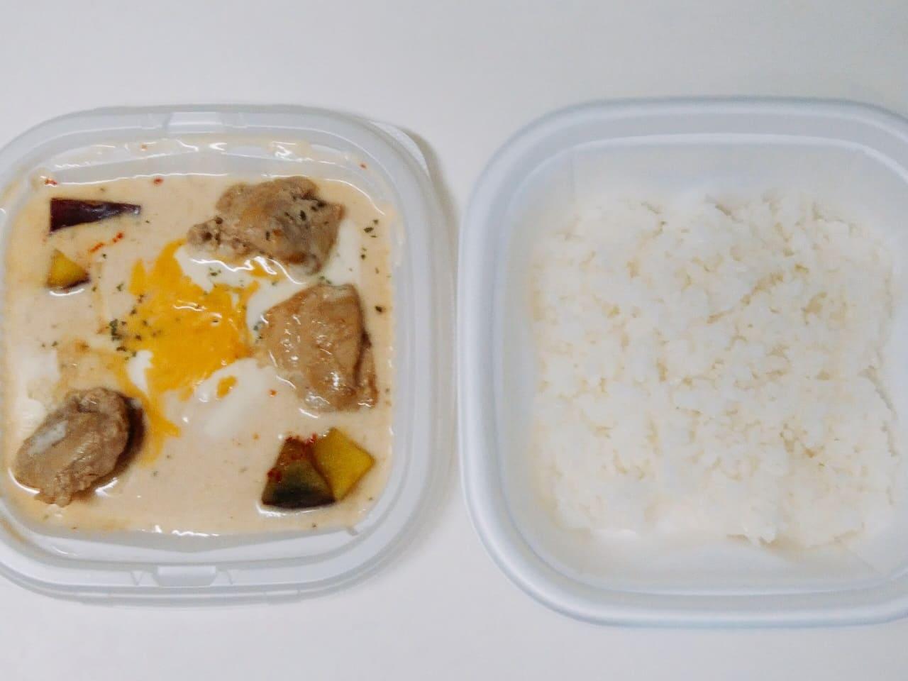シュクメルリと白飯
