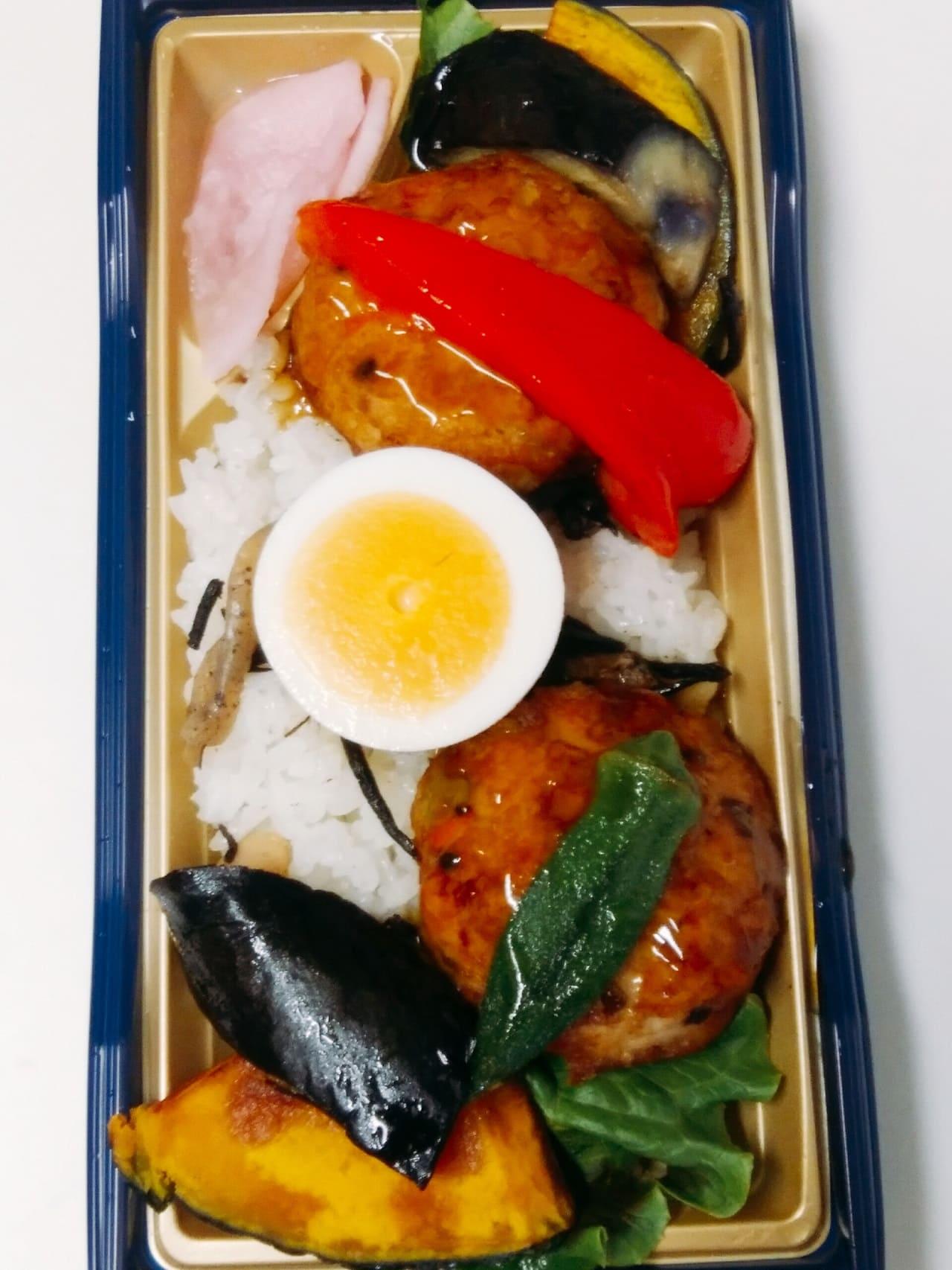 ヤオコーの彩り野菜の豆腐ハンバーグ重