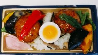 彩り野菜の豆腐ハンバーグ重