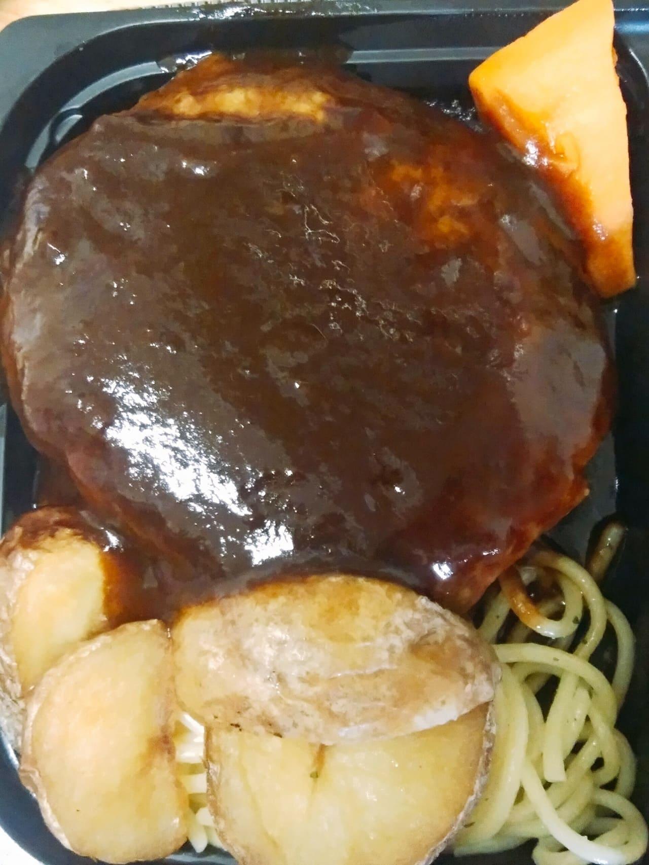 ビーフハンバーグとポテトフライと人参甘煮とスパゲティ