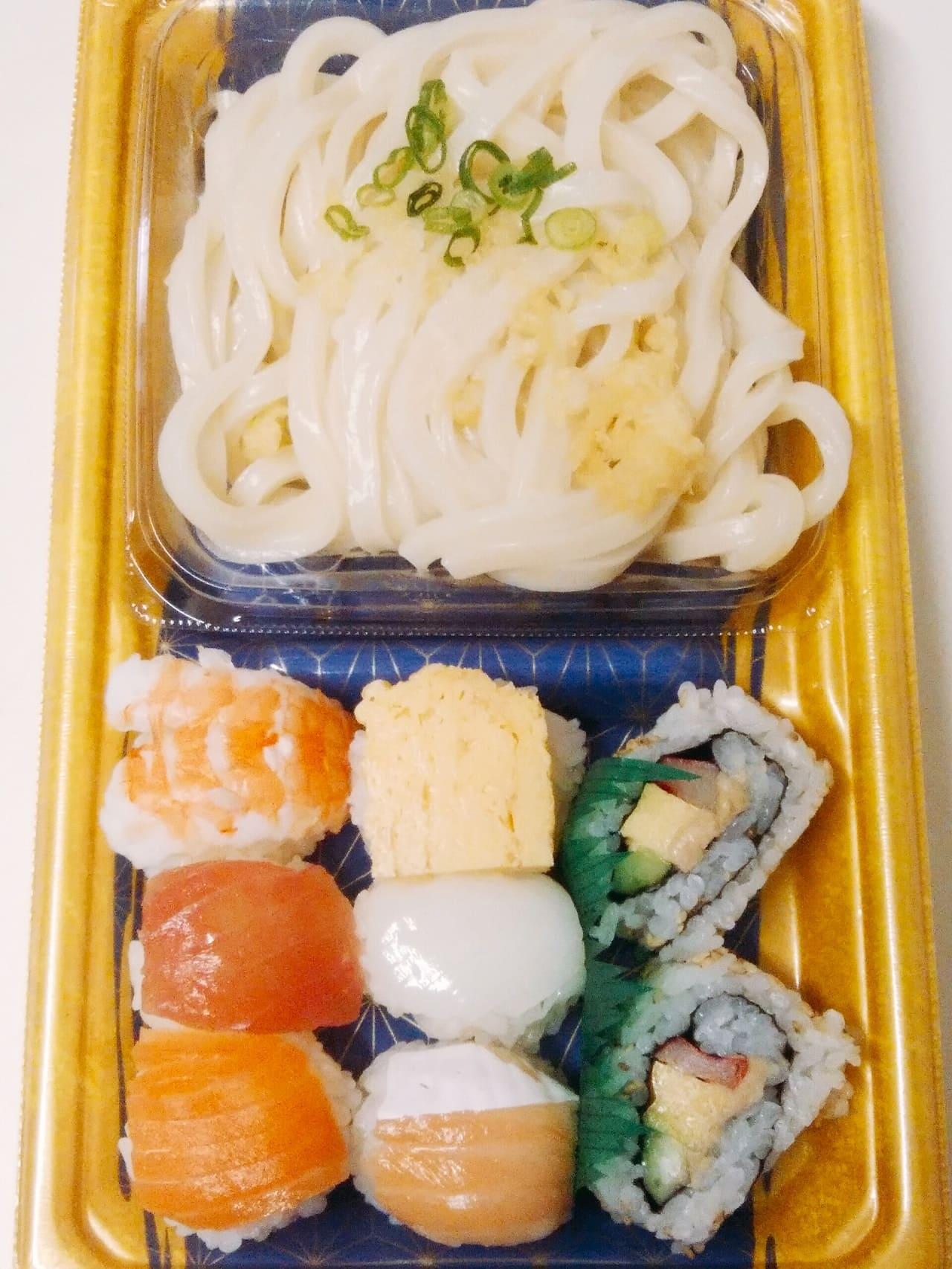 花寿司(うどん・てまり)