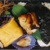 メロかま西京味噌焼海苔弁当