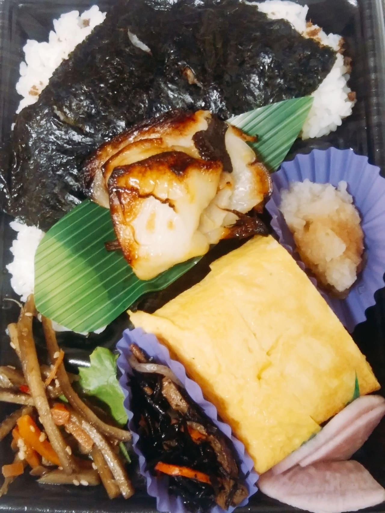 ヤオコーのメロかま西京味噌焼海苔弁当