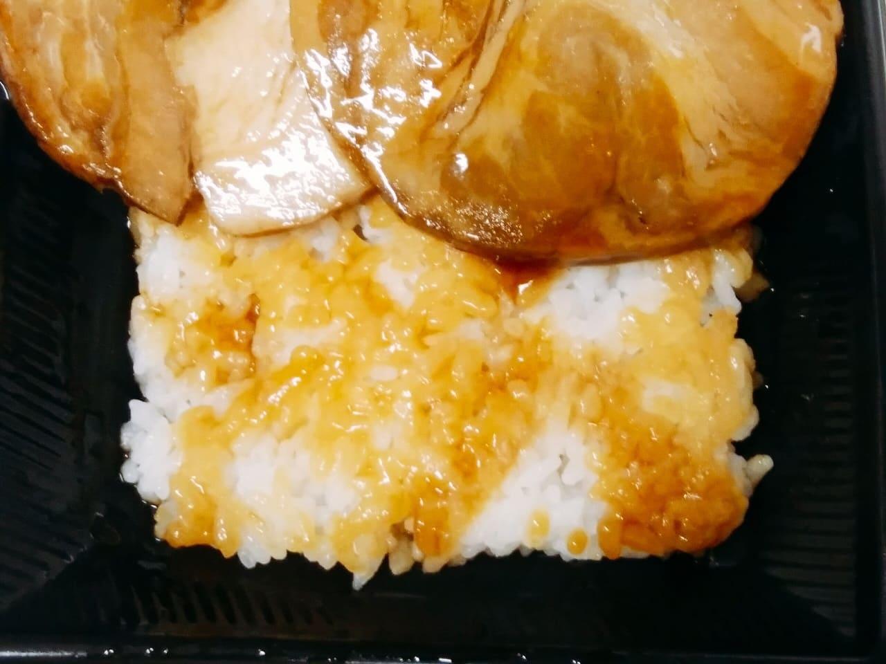 チャーシューのタレが染み込んだ白飯
