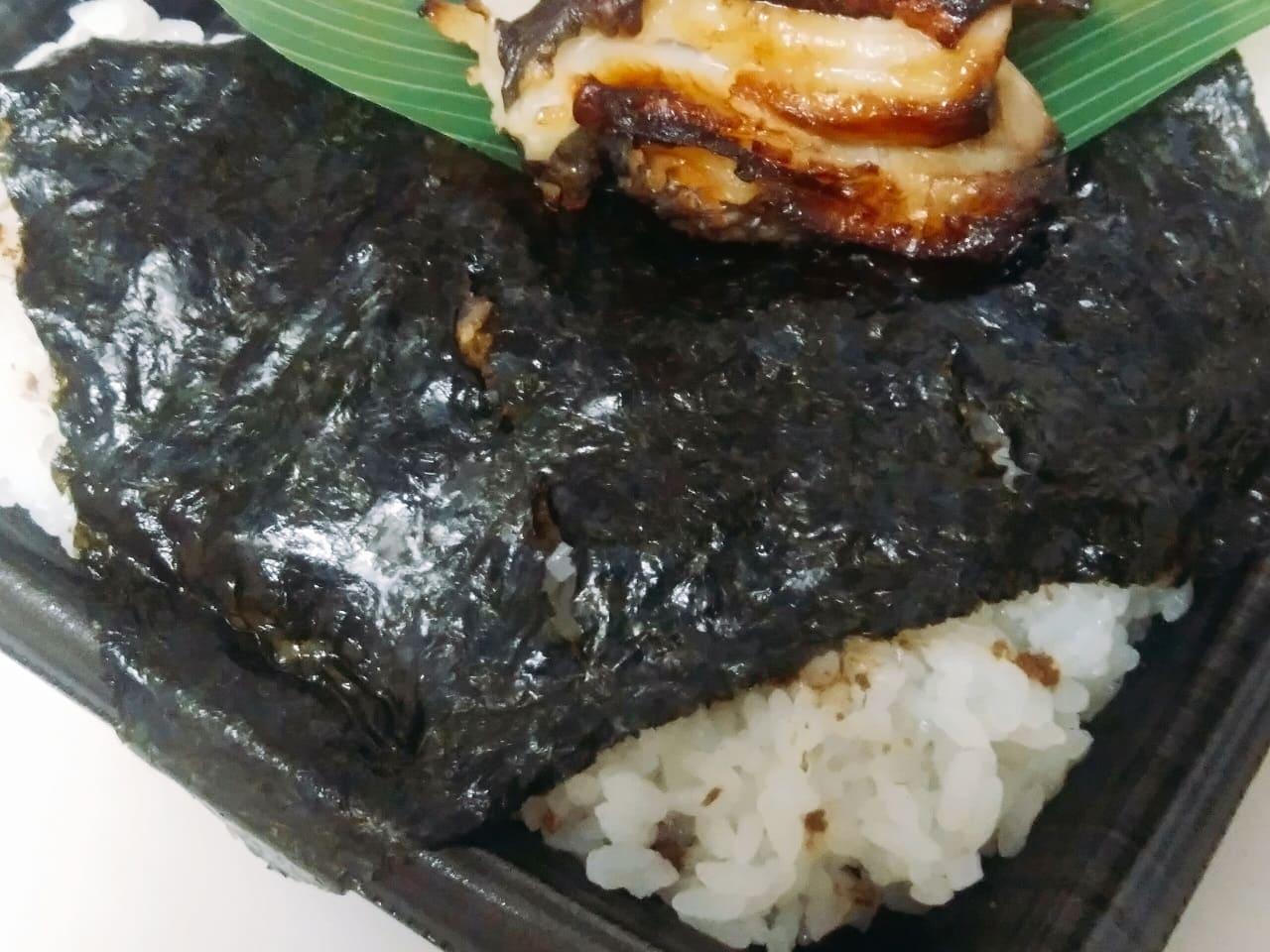 海苔におかかに白飯で海苔弁当