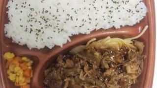 牛カルビ焼肉弁当