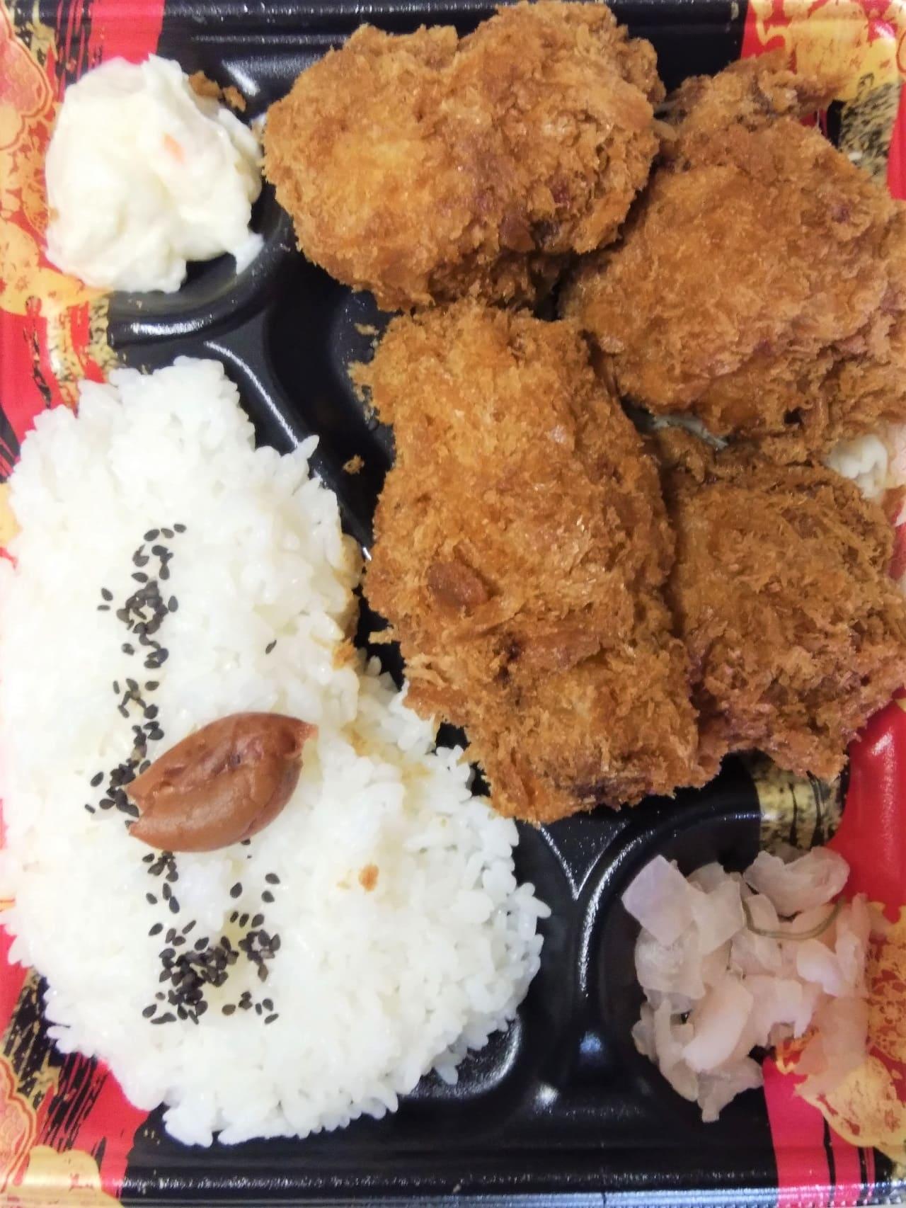 ロピアのやわらかジューシー鶏ももカツ弁当
